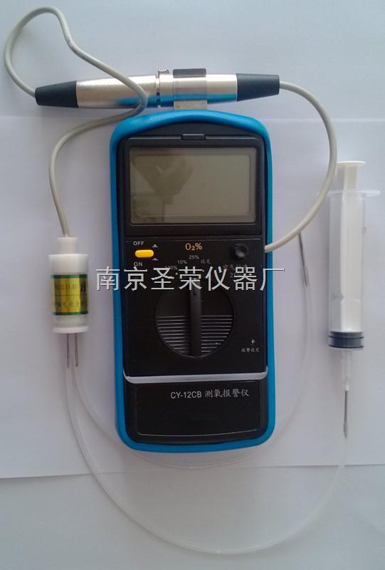 水中氧含量测定仪