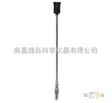 PHFG-27B 沉入式工業PH/ORP發送器,上海雷磁PHFG-27B 沉入式工業PH/ORP發送