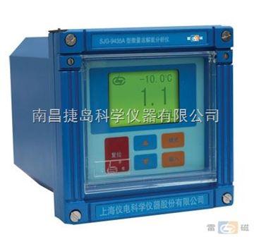SJG-943 型溶解氧分析儀,上海雷磁SJG-943 型溶解氧分析儀
