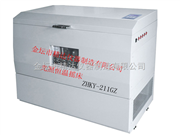 TS-211B卧式全温空气浴恒温振荡器