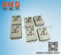 BZC8061华荣同款防爆防腐操作柱 WF2 IP65