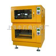 ZHZY-70B优质双层小容量恒温振荡培养箱ZHZY-70B厂家直销,售后有保障