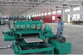 供应聚氨酯保温板连续生产线