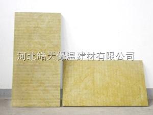 屋面防火岩棉板保温材料价格 防水岩棉板厂家