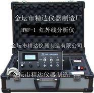 HWF-1便攜式紅外二氧化碳測定儀