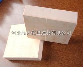 供应A级防火酚醛板厂家 成都酚醛板价格