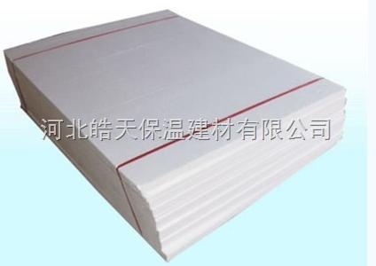 外墙阻燃发泡酚醛板 新型外墙A1级防火保温材料