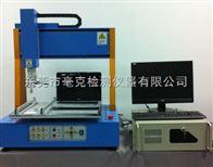 LCD压力试验机
