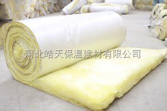 复合保温玻璃棉毡