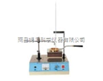 液體石油瀝青閃點試驗器,上海昌吉SYD-0633 液體石油瀝青閃點試驗器