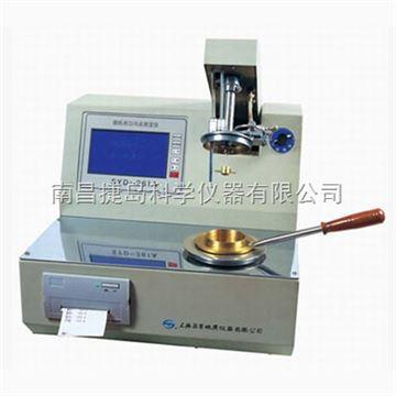 SYD-261A微电脑闭口闪点自动试验器,上海昌吉SYD-261A微电脑闭口闪点自动试验器