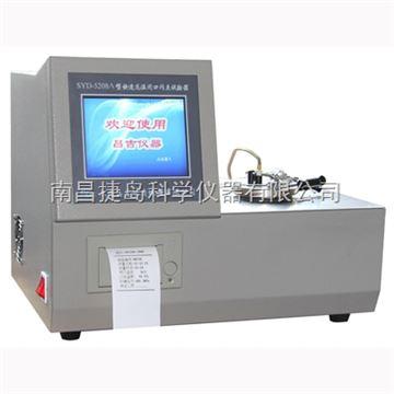 SYD-5208A快速高溫閉口閃點試驗器,上海昌吉SYD-5208A快速高溫閉口閃點試驗器