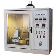 LY-ZRS-2不锈钢灼热丝燃烧试验箱