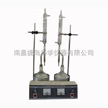 SYD-260A 石油产品水分试验器,上海昌吉SYD-260A 石油产品水分试验器