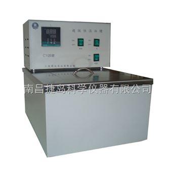 恒温油浴锅,上海博迅CY20/30/50/20A/30A/50A恒温油浴锅