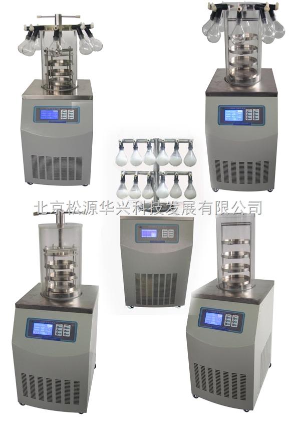 LGJ-18-80冻干机/松源华兴LGJ-18超低温真空冷冻干燥机/冷冻干燥机