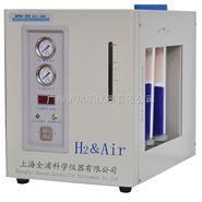 QPHA-300II氢空一体机