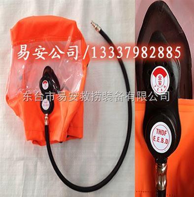 逃生呼吸器头套面罩供给阀