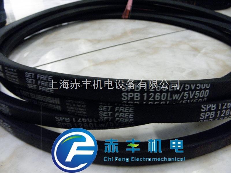 SPB4000LW空调机皮带价格SPB4000LW耐高温皮带