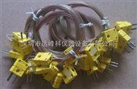 TT-K-30OMEGA热电偶