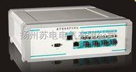 SDJBSZ數字繼電保護測試儀