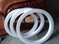 齐全专业生产优质四氟垫片、四氟车削垫片、四氟模压垫片
