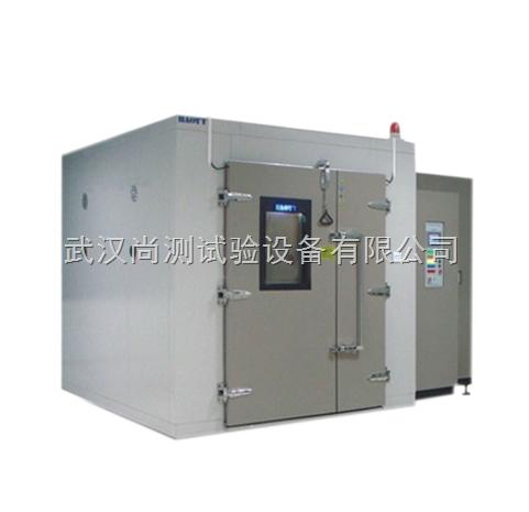 大型高低温步入式机,高低温步入式实验室