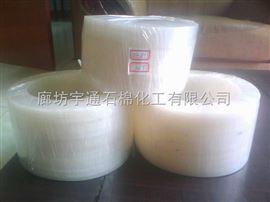 氟橡胶垫片销售供应