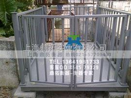 SCS称牛电子秤结构==5吨畜牲秤地磅==安阳电子牲畜秤出厂价