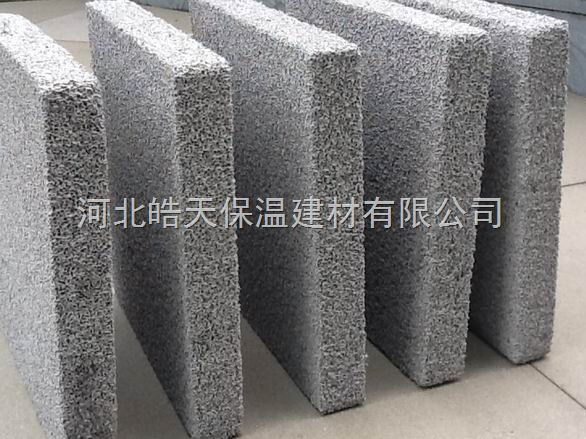 沈阳屋面水泥发泡保温板价格