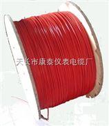 ZR-KGGP阻燃硅橡胶电缆/7*1.5