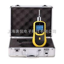 TY-BX31泵吸式二氧化硫氣體檢測儀便攜式二氧化硫探測報警器氣體測漏儀