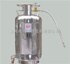 自增压式液氮罐生产厂家