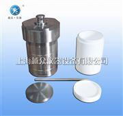 YH-200ml消解罐、水热合成釜