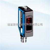W8光电传感器