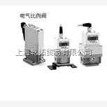日本SMC电气比例阀,EAV2000-F02-5DZ-Q