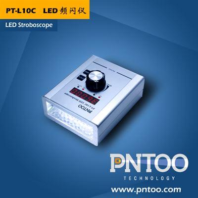 PT-L10CLED轻便型频闪灯价格