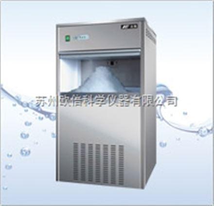 IMS-150全自动雪花制冰机