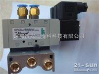 081SA43A2G12A40纽曼蒂克numatics电磁阀