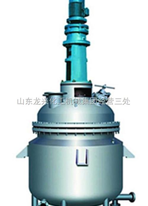 山东不锈钢反应釜 不锈钢反应釜规格