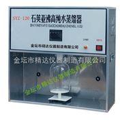 实验室亚沸水蒸馏器