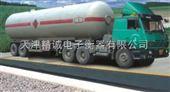 天津电子汽车衡50吨地磅