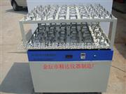 ZH-250-60大容量摇瓶机