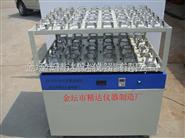 大容量雙層搖瓶機ZH-2000-16