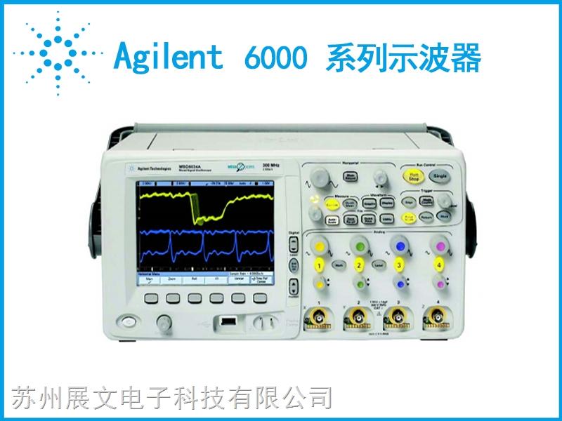 安捷伦Agilent 6000 系列示波器 MSO 和 D
