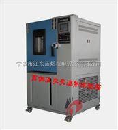 LYGDSJ系列高低温交变湿热试验箱