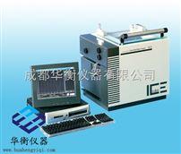 minitu IceCubeIceCube電腦控制冷凍箱