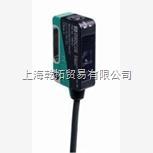 倍加福逆向反射传感器,KCD2-SCD-1