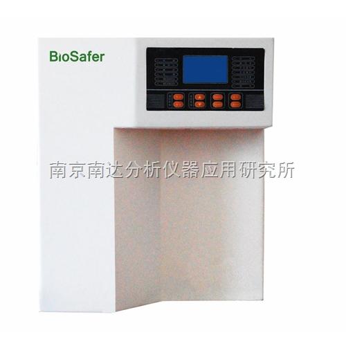 Biosafer-T系列纯水机