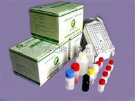 牛胰岛素样生长因子结合蛋白1(IGFBP1)ELISA试剂盒